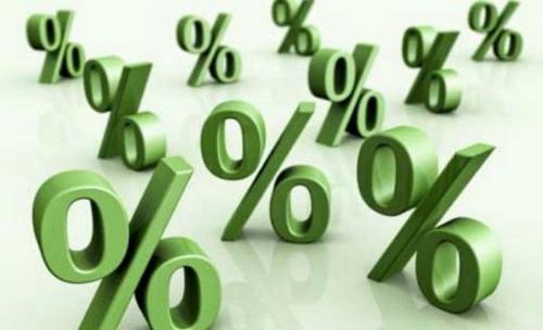 ¿Subirán los tipos de interés Estados Unidos?